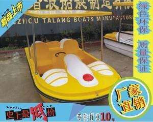 小蜜蜂硬顶棚二人脚踏船