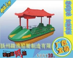 新买的公园游船脚踏船在下水之前应先冲洗抛光
