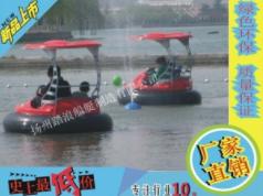 我们在乘坐公园游船需要注意一下几点