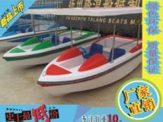 定期清洗公园脚踏船是一种简单而重要途径游艇维修