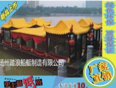 公园游船有哪些需要注意的安全航行内容呢?