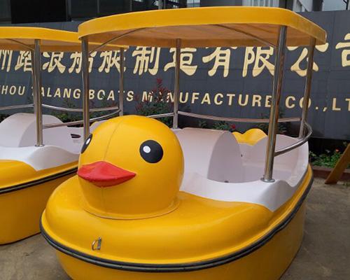 四人大黄鸭脚踏船