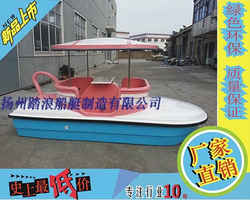 咖啡屋脚踏船
