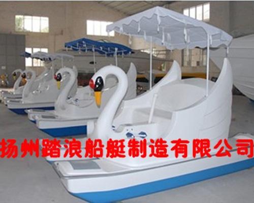小天鹅脚踏船