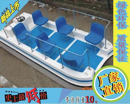 8人平板电动船