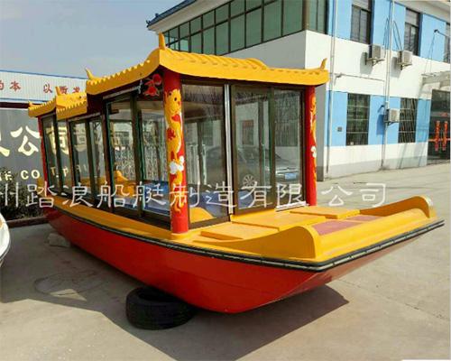 6米玻璃钢仿古电动画舫游船