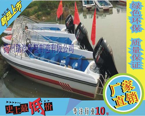 590敞开快艇