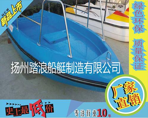 3.8米路亚船