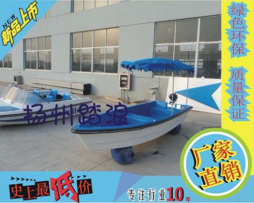 3.8米玻璃钢手划船