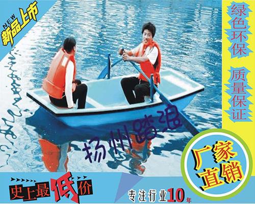 2.8m玻璃钢手划船