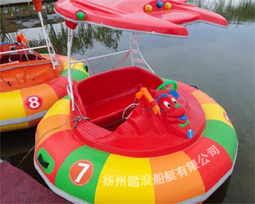 水上电动激光碰碰船