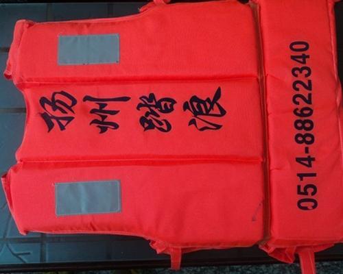 优质救生衣