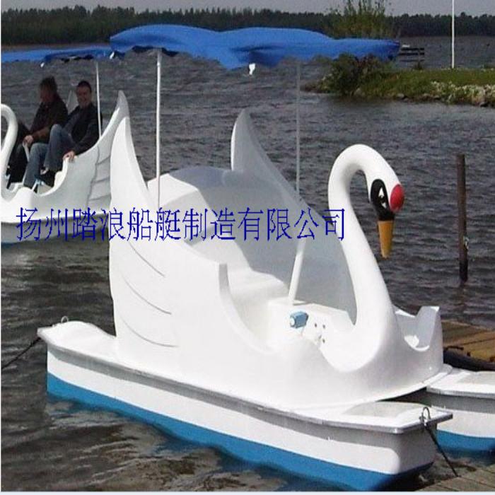 两人公园观光游乐船
