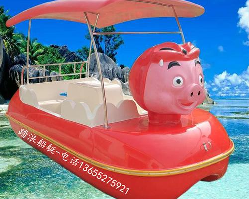 新款猪猪侠公园游船