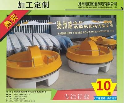 四人玻璃钢脚踏船