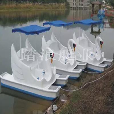 2人卡通天鹅脚踏船 两人公园观光游乐船 玻璃钢情侣脚踏游船