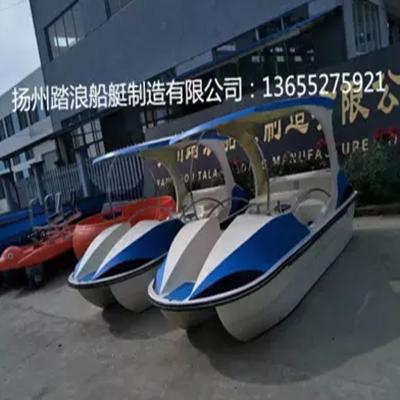 厂家直销新款脚踏船/自排水公园游船/自排水脚踏船/电动游船