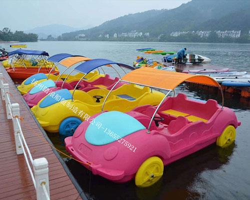 4人小汽车脚踏船