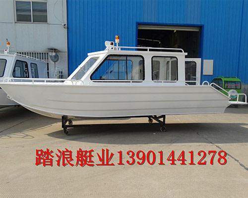 新款6米豪华铝合金快艇