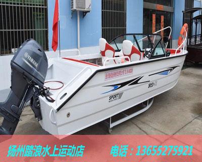 高级铝合金快艇船