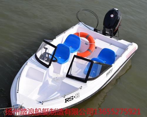 新款双层玻璃钢快艇钓鱼艇