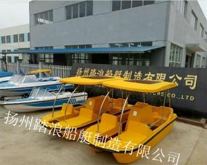供应自排水4-6人脚踏船