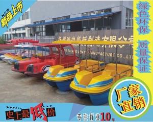 新款双层加厚游乐脚踏船