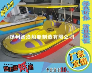张家港小蜜蜂脚踏船