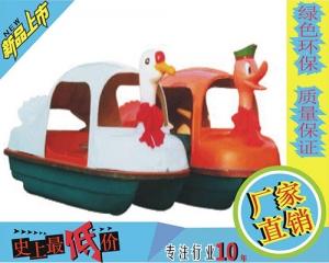 两人卡通脚踏船
