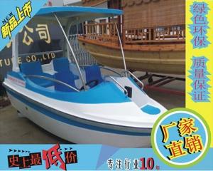 4人新款自排水电动船