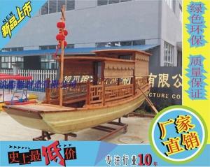 传统工艺旅游木船