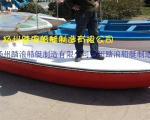 3.7米双层玻璃钢船