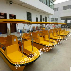 供应公园游乐船