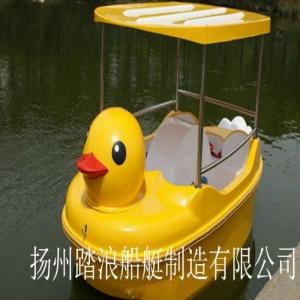 大黄鸭玻璃钢脚踏船