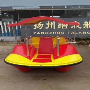 高围休闲脚踏船