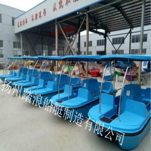新款六人脚踏船