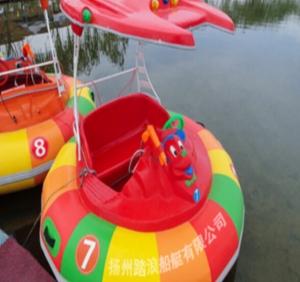 水上电动碰碰船