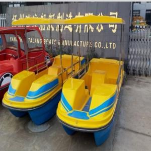 新款双层加厚脚踏船