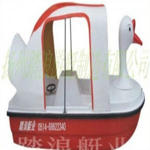 水上自行车脚踏船