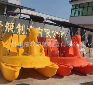 四人天鹅脚踏船