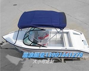 上海铝合金3.8米豪华前操小游艇