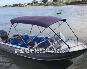 上海铝合金快艇