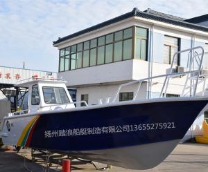 上海9.6米铝合金快艇船 高档豪华游艇 快艇 钓鱼船 旅游观光休闲艇