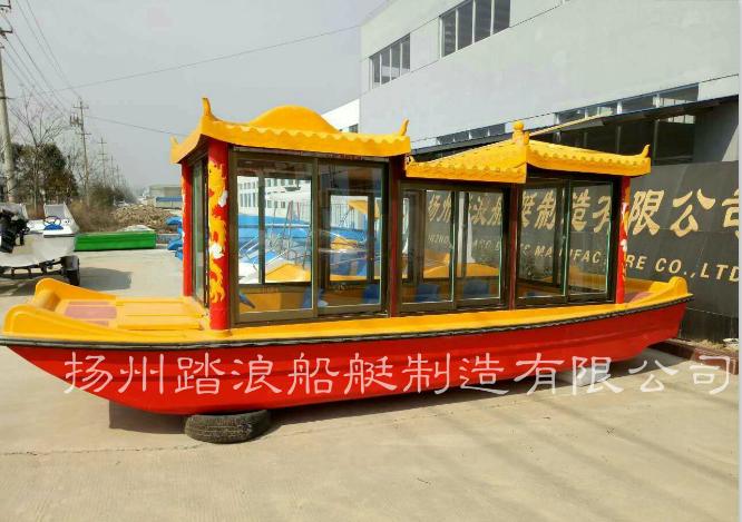 6米玻璃钢仿古电动画舫游船价格