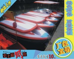 电动船价格