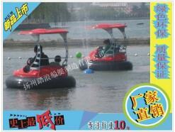 公园游船价格
