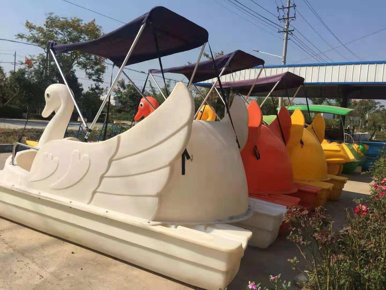 四人天鹅脚踏船价格