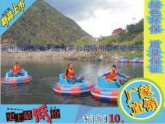 公园游乐观光脚踏船